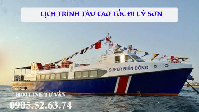 Lịch trình vé tàu cao tốc đi Lý Sơn
