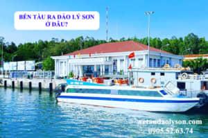 Bến tàu ra Đảo Lý Sơn