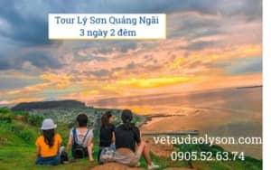 Tour Lý Sơn Quảng Ngãi 3 ngày 2 đêm